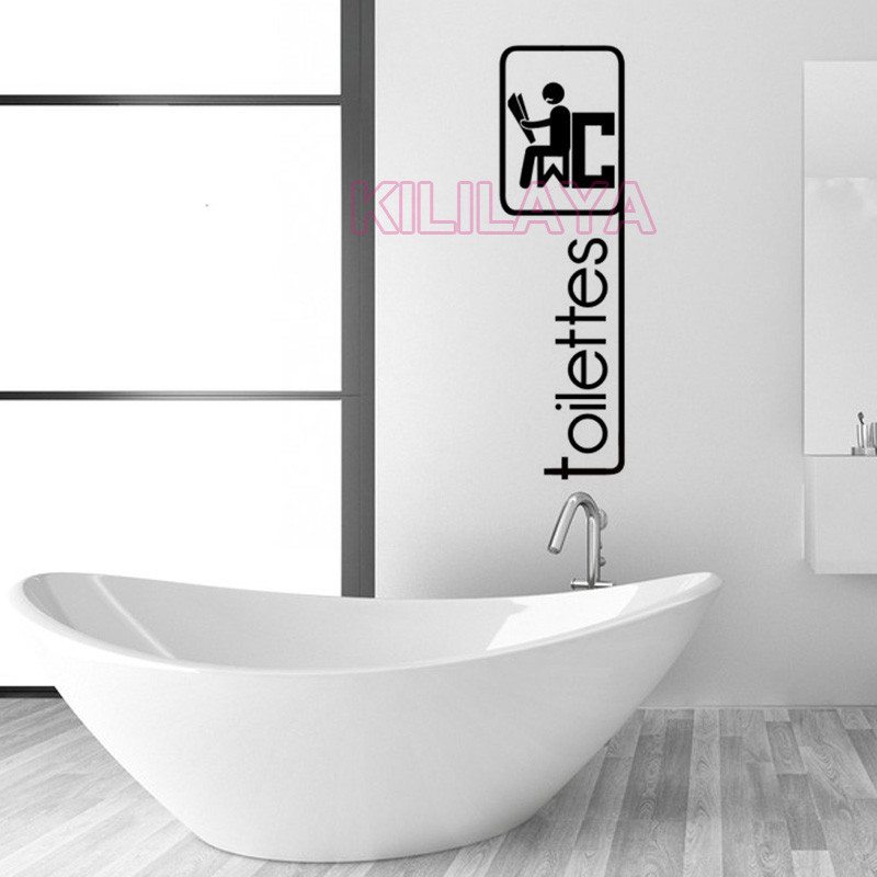 top funny french toilettes stickers for toilet wc door vinyl wall sticker mural salle de bain. Black Bedroom Furniture Sets. Home Design Ideas