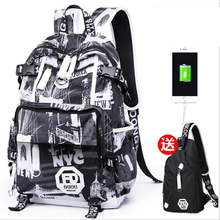 Usb laptop Backpack women Large Capacity schoolbags student Book Bags Boys college Men School Bags for teenagers Girls