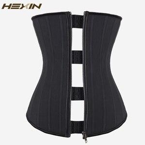 Image 1 - Эспандер для талии HEXIN, 25 стальных втулок, комбинированная застежка молния, латексная Молния и крючки, корсеты для нижнего бюста, формирователь тела