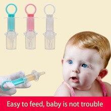 Детский прозрачный Футляр для иголок, питатель для выдавливания лекарств, дозатор для капельницы, соска для кормления, посуда для младенцев, шприц для сосков