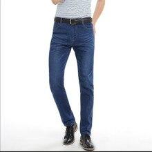 Новый 2016 Мода мужская Повседневная Джинсы Тонкий Прямой Высокая Эластичность Ноги Джинсы Свободная Талия Длинные Брюки Мужчины Бизнес Брюки 29-40