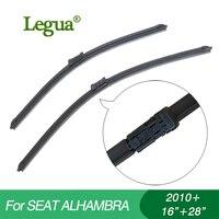 1 Set Wiper Blades For Seat ALHAMBRA 2010 16 28 Car Wiper Boneless Wiper Windscreen Car
