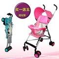 Portátil dobrável ultra-leve guarda-chuva carro do bebê de quatro dupla verão e inverno bebê carrinhos carrinho de bebê suspensão