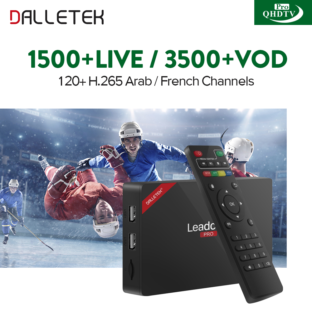 IPTV árabe francés leadcool pro Smart Android TV caja H.265 canales 1 año qhdtv pro suscripción Europa francés árabe IP TV box