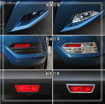 Higher star 2pcs front fog lamp decoration cover+2pcs rear fog lamp cover+1 pcs stoplight cover for Nissan Lannia/bluebird 2016