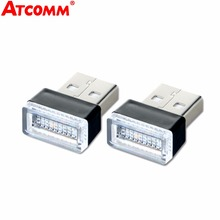 ATcomm LED Car USB Light Auto Atmosphere