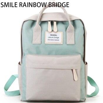 Brand Large Fashion Waterproof Laptop Backpack Women School bags Travel Casual Shoulder Bagpack Mochila Female Multifunctional