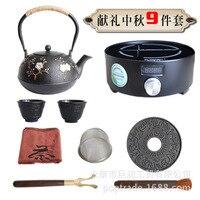 カンフーティーセット鋳鉄ティーポットセットヘルスケア鉄鍋ギフ