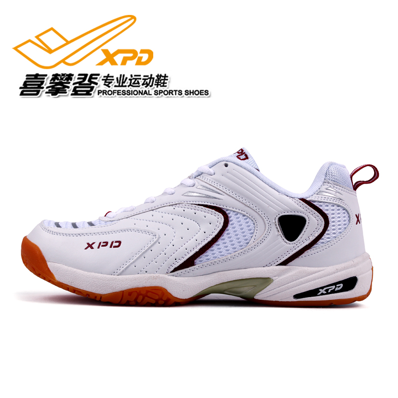 XPD Badminton Shoes Men Sneakers Professional Trainers Women Athletic Sport Shoes Outdoor 2017brand sport mesh men running shoes athletic sneakers air breath increased within zapatillas deportivas trainers couple shoes