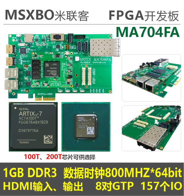 US $474 99 5% OFF|For MA704FA XILINX FPGA Development Board Artix7 Optical  Communication/PCIE 200T 100T-in Network Cards from Computer & Office on