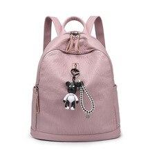 Женщины рюкзак Искусственная кожа школьные рюкзаки для девочек-подростков сумка большая емкость дорожные сумки