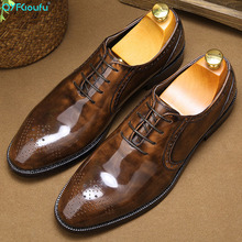 QYFCIOUFU Patent Leather Men Dress Shoes Comfortable Genuine Male Lace-up Business Wedding Formal Flats For