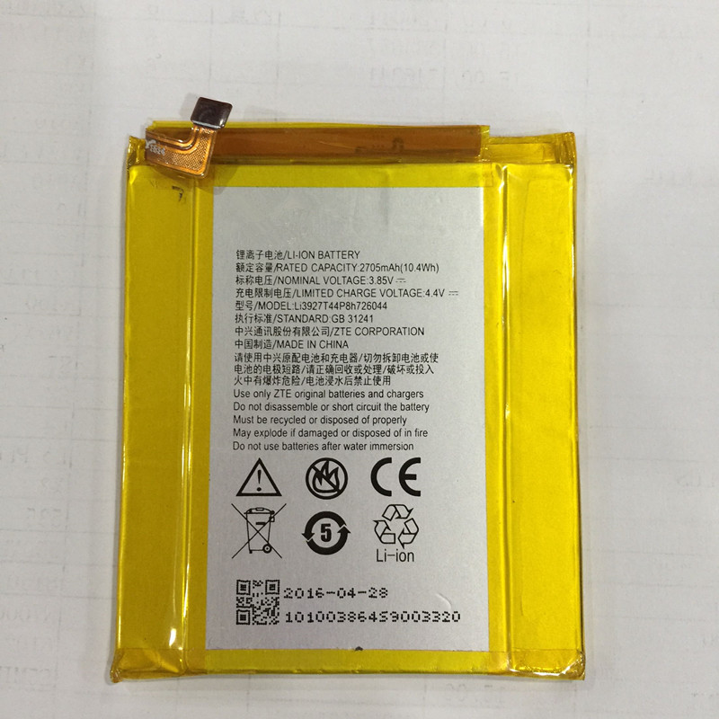 jinsuli Li3927T44P8H726044 Battery For ZTE Axon 7 Mini 5.2inch Battery 2705mah Free Shipping With Tracking Numberjinsuli Li3927T44P8H726044 Battery For ZTE Axon 7 Mini 5.2inch Battery 2705mah Free Shipping With Tracking Number