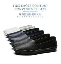 NEW 2017 Men's  shoes summer trend lazy shoes, shoes