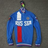 Bosco Womens Sport Russian National Team Forward Russia Jacket Female Full Pockets Coat For Women Sports Cycling Equipment Blue