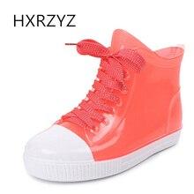 HXRZYZ женщин лодыжки резиновые сапоги женщин дождь сапоги весной / осенью новые моды зашнуровать желе Slip-Resistant водонепроницаемая обувь женщин