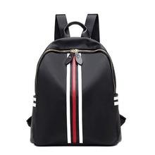 Women Backpack School Bags For Teenager Girls Nylon Zipper stripe Design Black Female Backpack Fashion Travel Bags Femme Mochila