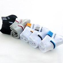 Men's Short Non Slip Durable Socks