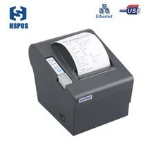 High Speed Ethernet Thermische Bill Belegdrucker Mit Autocutter Unterstützung Lan Schnittstelle Pos 80 Download impressora