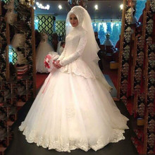 2016 Long Sleeve Muslim Wedding Dress With Hijab Long Sleeves Elegant High Neck Ball Gown Lace Applique Arabic Bridal Gowns