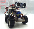 Mini Metal    For Robot Car Assembly Kit Multi-Functional 4WD Robot Car Chassis Kits with UNO R3