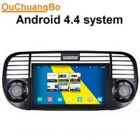 Ouchuangbo GPS Multimedia Radio For S160 Fiat 500 2006 2013 With Balck Colour DVD USB AUX