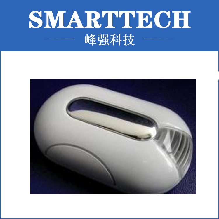plastic copying machine shell white color mould usa design high tech black plastic shell mould