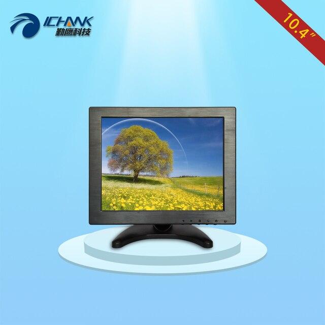B104JN-ABHV/10.4 дюймов монитор/10.4 дюймов HD экран/10.4 дюймов промышленный медицинский монитор/10.4 дюймов HDMI HD PC small mini монитор;