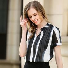 SWENEARO Summer v-neck stripe Brand shirt woman chiffon blouse leisure printing short-sleeved Chiffon shirt Women's size S-XL