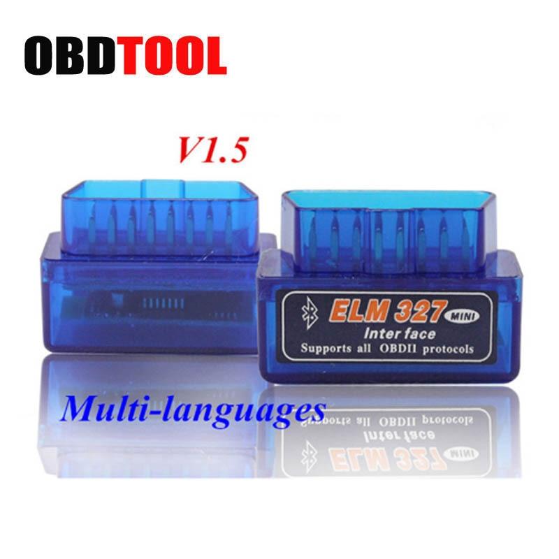 2016 Newest V1.5 Super MINI ELM327 Bluetooth OBD2 / OBDII ELM 327 Version 1.5 Blue Auto Diagnostic Interface Elm327 Scanner
