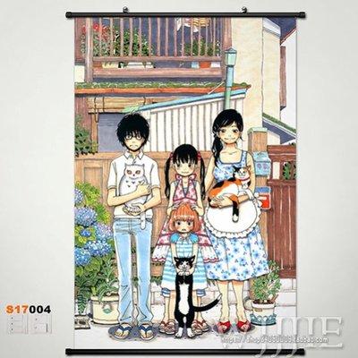 Японское аниме марш входит как лев кирияма Рей домашний декор плакат стены прокрутки 60*90 - Цвет: Бургундия