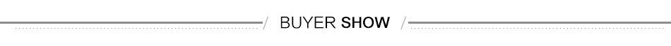 buyershow-1