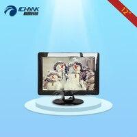 ZB120JN V593/12 inch Widescreen 1280x800 16:10 HDMI VGA POS Ordering PC Machine Industrial Medical Monitor LCD Screen Display