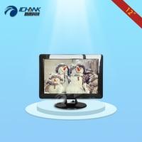 ZB120JN V593 12 Inch 1280x800 16 10 Widescreen BNC HDMI VGA POS Ordering Machine Industrial Medical