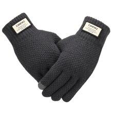 Мужские вязаные перчатки, зимние, с сенсорным экраном, высокое качество, мужские, утолщенные, теплые, шерсть, кашемир, одноцветные, перчатки, мужские, варежки, деловые, Осенние