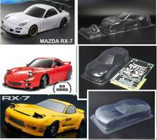 1/10 Scale RC on Road Race Body fouring car RX7 RS4 Fits HPI KYOSHO KillerBody RS4 FW06 TAMIYA HSP REDCAT GTR35 AE86 R8 R5 AUDI(China)