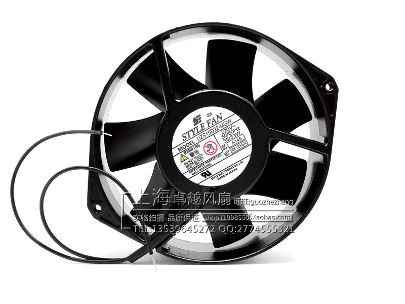 New original UZS15D22-MGW 220V 172 * 150 * 38 all-metal high temperature fan