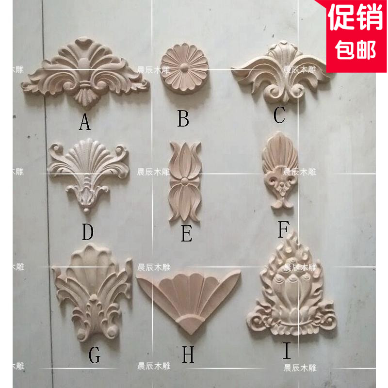 2pcs/lot,European Small applique flowers, Interior Cabinet decoration cabinet Dresser applique, furniture door flower(A753)