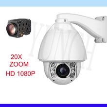 Onvif 1080P 2MP high resolution PTZ IP Camera IR 150M 20X zoom optical IP66 Rating Dome