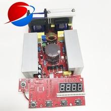 200W 28KHz ultrasonic generator kit for ultrasonic transducer Drive power supply