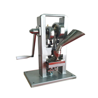 Hand operated Pill Machine Pill Making Chinese/Western Medicine Powder Chemical industry Production Hand Shaking Tableting Tools