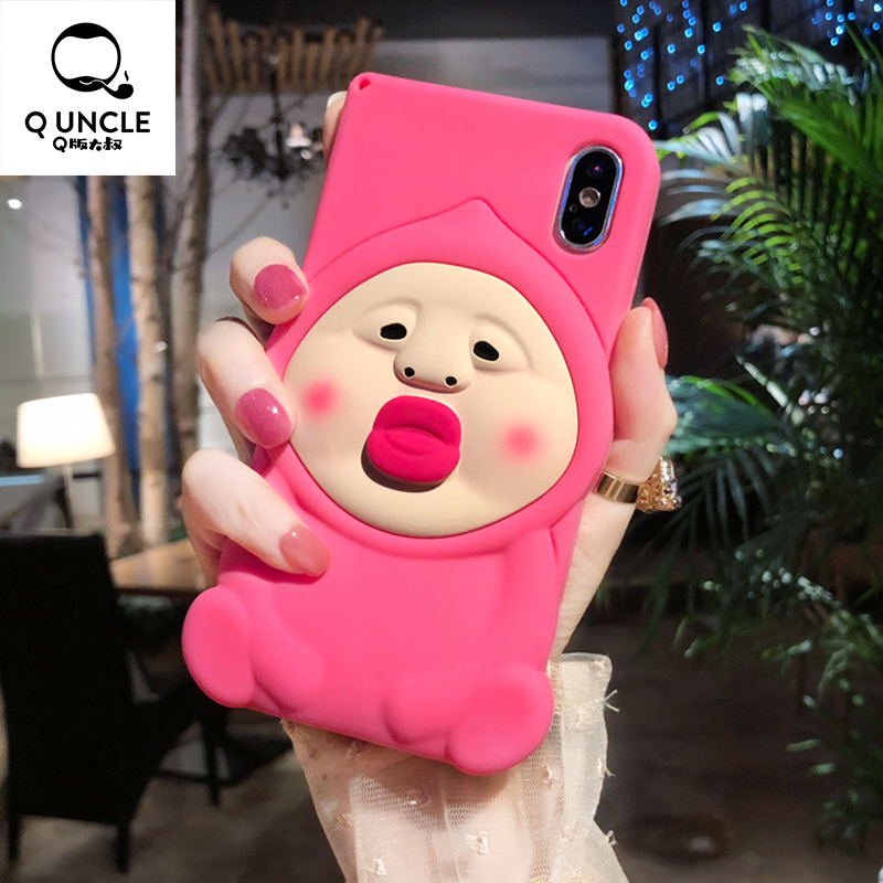 Q UNCLE For iPhone 10 6S 7 7S 8 X 6P 7P 8P Japan Cute Cartoo