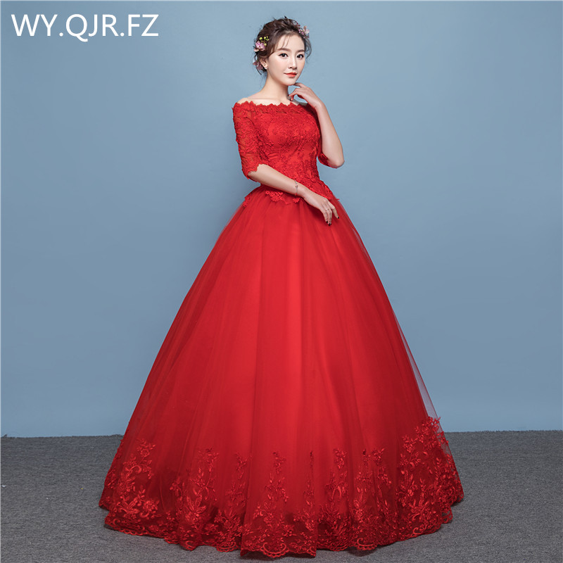 LYG-D20#Off Shoulder half sleeve lace up wedding party prom   dress   2018 new cheap wholesale Custom long   Bridesmaid     Dresses   red