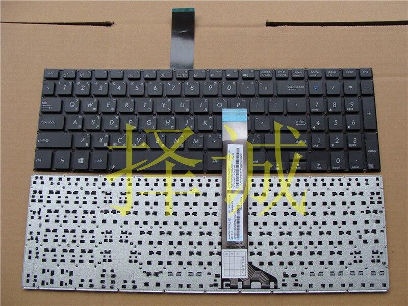 RUSSIAN Keyboard for ASUS S551 S551LA S551LB V551 V551LN S551L S551LN K551 K551L RU Laptop keyboard sheli s551lb motherboard for asus asus k551l k551lb k551ld k551ln s551l s551lb s551ld s551ln laptop motherboard i3 4010u new