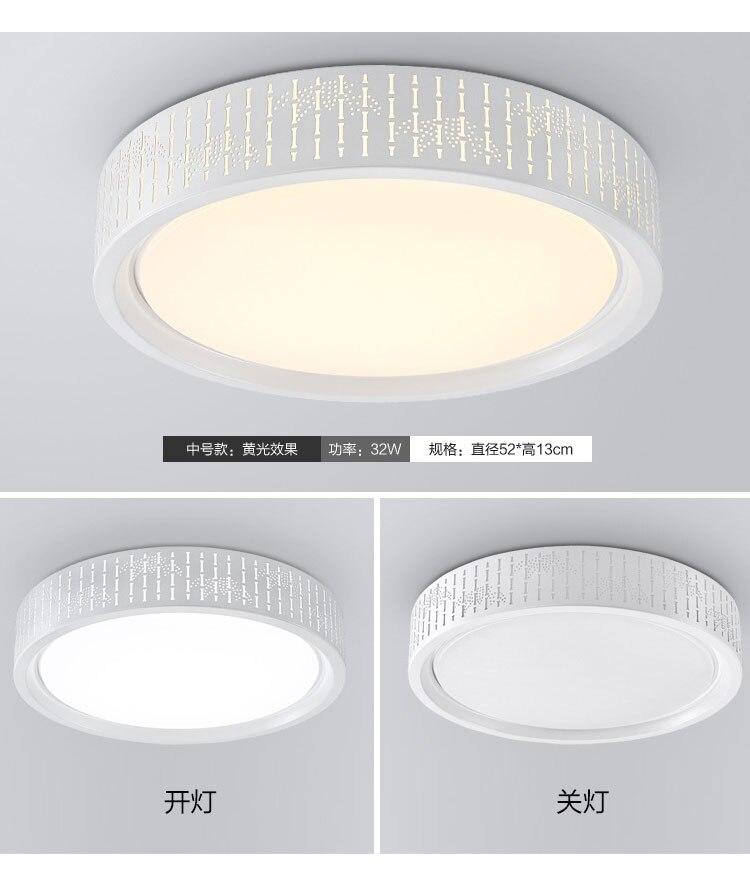 Современный простой светодиодный потолочный свет, Круглый Цвета: черный и белый для гостиной спальня home светильник