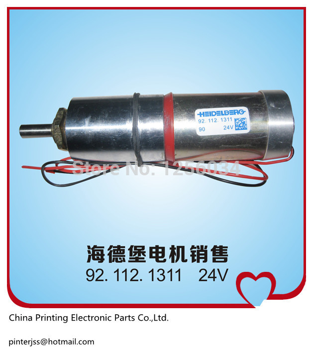 1 piece gear motor for heidelberg printing machine 92.112.1311, heidelberg printing machinery parts 24V printing machine gto46 washup blade in heidelberg printing machinery parts