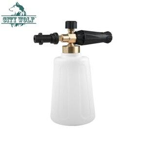 Image 3 - City Wolf 2L de alta presión de espuma de detergente del rociador de espuma para nieve lance Nilfisk, Lavor Stihle Huter Karcher lavadores de automóviles