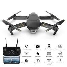 Радиоуправляемый Дрон с камерой HD 1080P 120 ° Широкий угол одна кнопка обратная дорожка полет самостоятельный Дрон Квадрокоптер Радиоуправляемый вертолет FPV игрушечные дроны