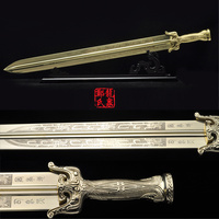 Chinese Modern Bronze Sword Straight Heavy Swords Brass Blade Martial Art For Movie Da WuDan