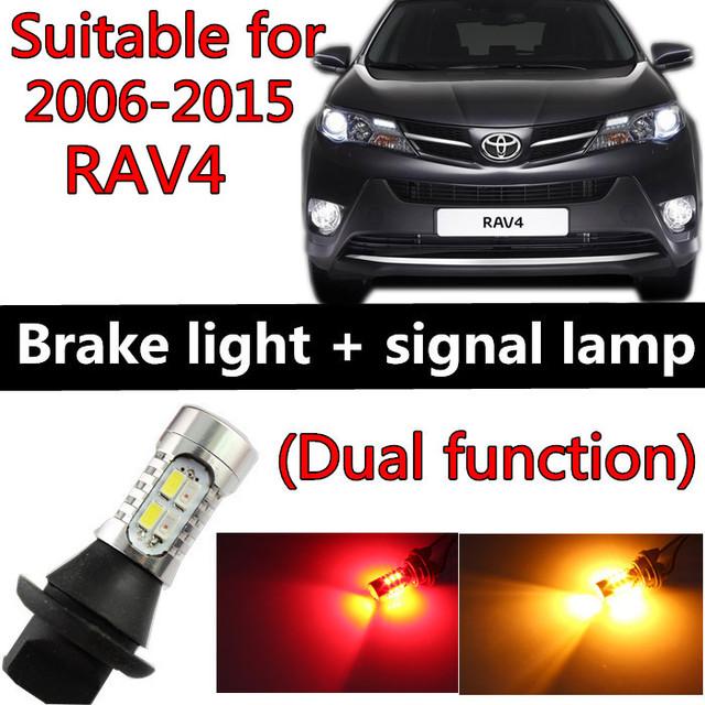 Para toyota RAV4 acessórios 2006-2015 LED Light Bulb Cauda Pausa Parar Turn Signal luz Dois função de prevenção de Colisão